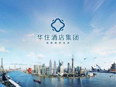 China Lodging Changes its Name to Huazu Group
